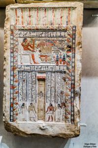egipcios moma nueva york tokina enfoque y foto para facebook